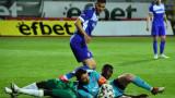 Етър победи като гост Берое с 2:1 в efbet Лига