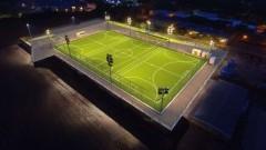 """БФС стартира изграждането на модерен микрокомплекс, с три терена за минифутбол, в столичния квартал """"Надежда"""""""