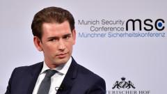Курц защити Източна Европа: Те не са втора класа страни членки на ЕС