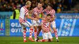 Тежка контузия за световен вицешампион с Хърватия