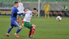 Славчев се контузи, няма да играе срещу Парагвай, под въпрос е и за квалификацията с Чехия