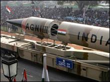Индия извърши ракетен опит