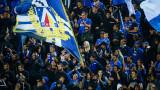 Левски към феновете: Силни сме, когато сме единни, благодарим ви!