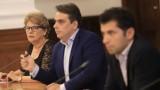 """42% от държавните пари за инфраструктура раздал кабинетът """"Борисов"""" 3 без обществени поръчки"""