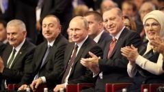 Турция и Русия създават нов газов коридор за Европа