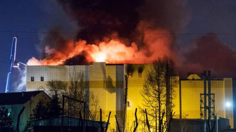 Потвърдена е смъртта на 37 души - жертви на пожара