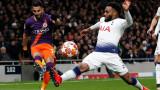 Рияд Марез: Не играхме кой знае колко добре срещу Тотнъм, но и те не блестяха