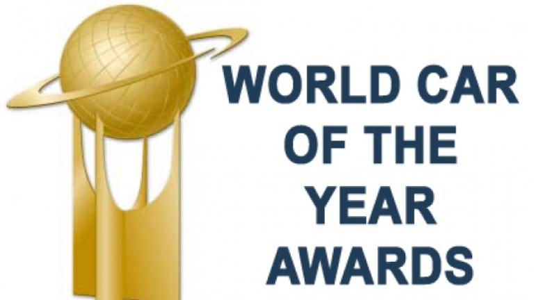 Световен автомобил на годината 2020: Номинираните