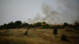 Пожари и в Благоевградско