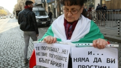 Протестът пред КЕВР промени маршрута на трамваите