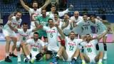 Прекрасна победа на българските волейболисти срещу Русия с 3:2