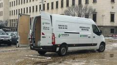 Събраха 200 кг. стари електроуреди в София за Часа на Земята