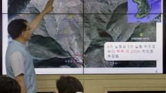КНДР отхвърли списъка с журналисти на Южна Корея за затварянето на ядрения полигон