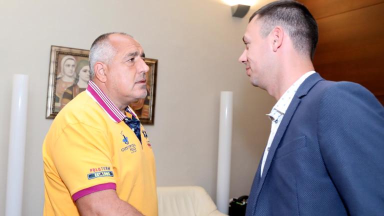 Министър-председателят Бойко Борисов се срещна с президента на професионален футболен