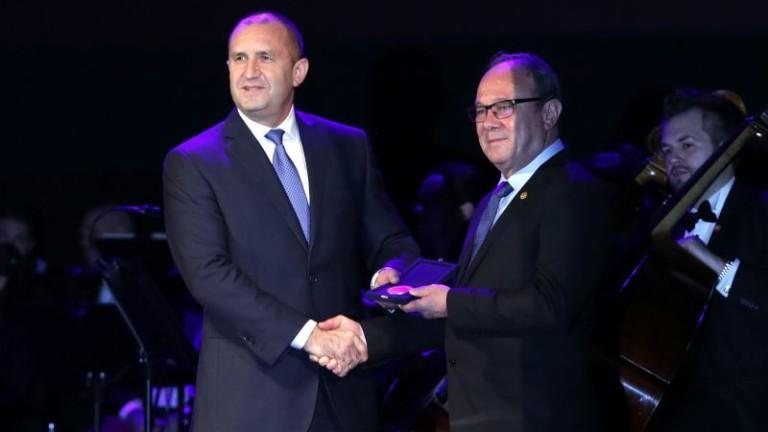 Румен Радев: БАН се гордее с учените си