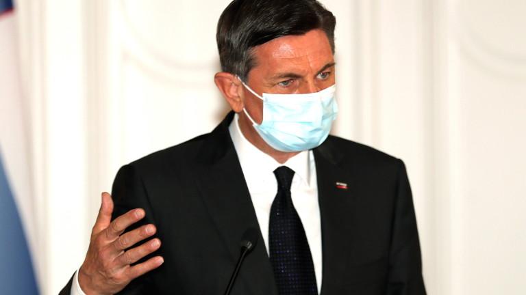 Словенският президент Борут Пахор отхвърли неофициалното предложение за промяна на