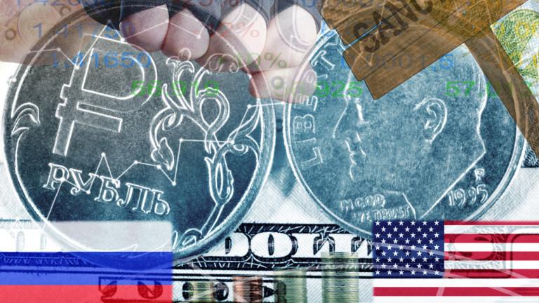 """В САЩ мислят икономическо, геополитическо и военно изтощение на """"режима в Русия"""""""