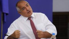 Борисов зове за общ български юмрук срещу пандемията