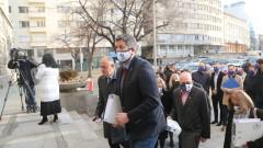 """""""Демократична България"""" влиза в изборите с желание да обърне посоката на управление"""