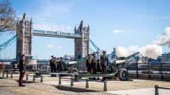 Великобритания си взе последно сбогом с принц Филип