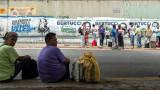 Венецуела утрои минималната заплата до $1,14 на месец
