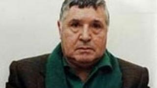 Съпругата на мафиот плаща над € 3 млн. обезщетение за убит съдия