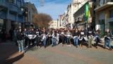 Протестно шествие на феновете на Локомотив (Пд) преди мача с Левски