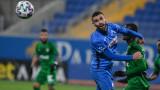 Левски - Лудогорец 0:3, втори гол на Каули