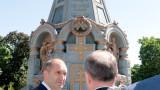 Българският и македонският президент заедно почитат Св. Св. Кирил и Методий