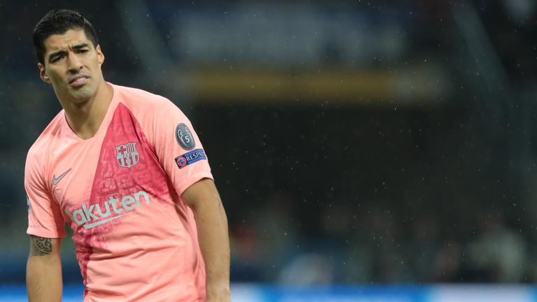 Барса следи трима млади нападатели, един от тях ще замени Луис Суарес