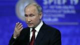 """Путин скастри САЩ за """"торпилирането"""" на """"Северен поток 2"""""""