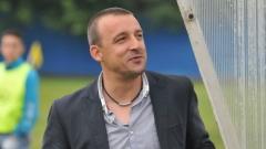 Бивш футболист на Левски пое закъсал сръбски тим