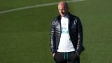 Зинедин Зидан: Пуснах Лука в игра не защото е мой син, а защото е играч на Реал (Мадрид)