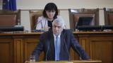 БСП иска оставките на Борисов и Горанов заради търкането на талончета в НСИ