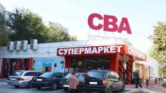 Двама мениджъри на ЦБА купуват 50% от веригата срещу 1,125 млн. лв.