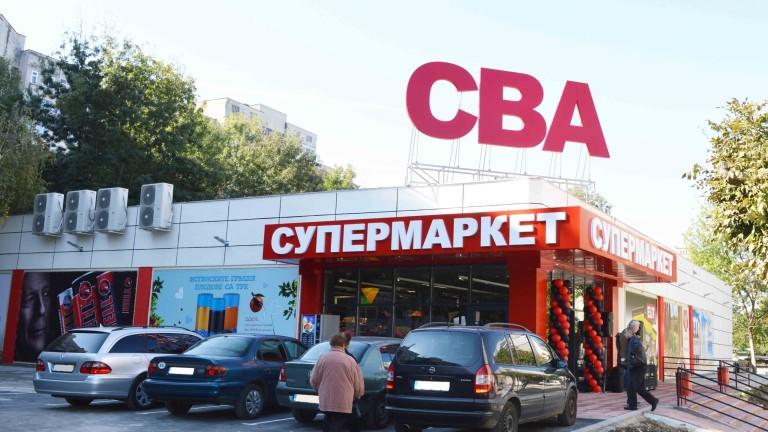 Двама мениджъри във веригата супермаркети ЦБА придобиват 50% от компанията