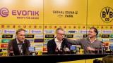 Петер Щьогер е новият старши треньор на Борусия (Дортмунд)