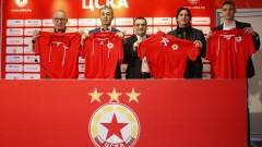 Ръководството на ЦСКА разкри повече подробности за юбилея