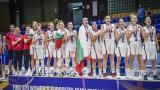 """Баскетболистките до 20 години спечелиха Европейското в Дивизия """"B"""" в Косово"""