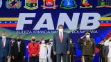 Управляващи и опозиция във Венецуела преговарят през август