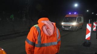 """Жена е пострадала при катастрофа в тунел """"Ечемишка"""""""