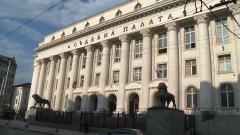 Сигнал за бомба в софийската Съдебна палата