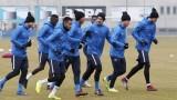 Групата на Левски за дербито с ЦСКА е ясна