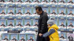 За първи от 1979 г. избирателната активност в Иран е под 50%