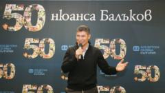 Дъщерята на Балъков нажежи социалните мрежи (СНИМКИ)