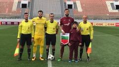 Левски победи Гзира Юнайтед с 2:1 в контрола