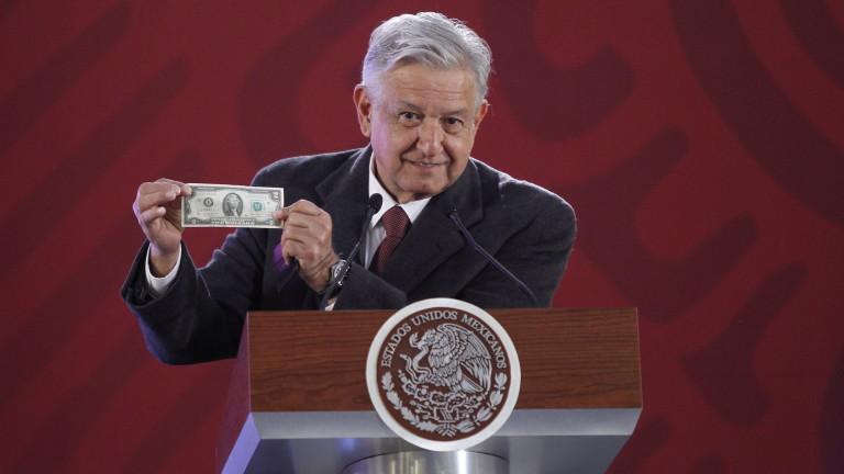 Президентът на Мексико не се интересува от пари, декларира скромни доходи