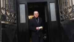 Прокуратурата в Кърджали събира документи за имотите на Местан