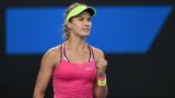 Красавицата Южени: В професионалния тенис няма лесно
