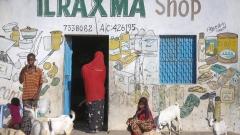 СЗО прогнозира 50 000 болни от холера в Сомалия до лятото